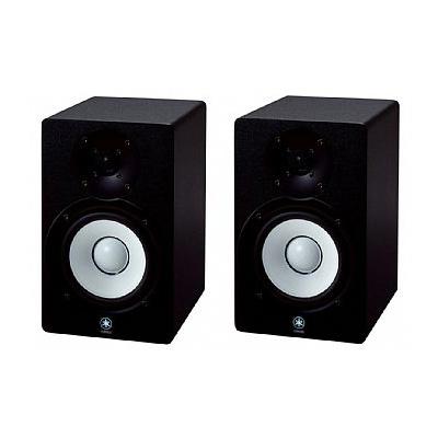 Monitores de Áudio Yamaha Hs 50 (Par)